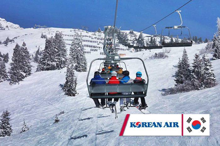 ทัวร์เกาหลี Hi Korea Winter Premium (พ.ย.61-ก.พ.62)