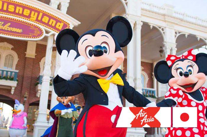 ทัวร์ญี่ปุ่น Pro Fuji Tokyo Disneyland Part2 (ก.ย.-ต.ค. 61)