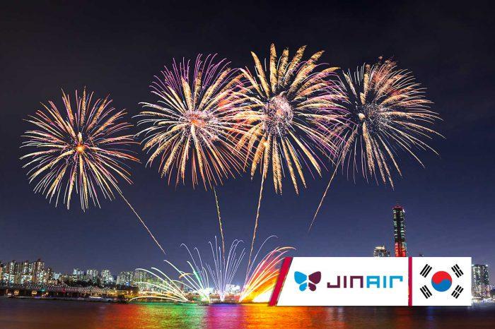 ทัวร์เกาหลี Seoul Fireworks 2018 (ต.ค. 61)