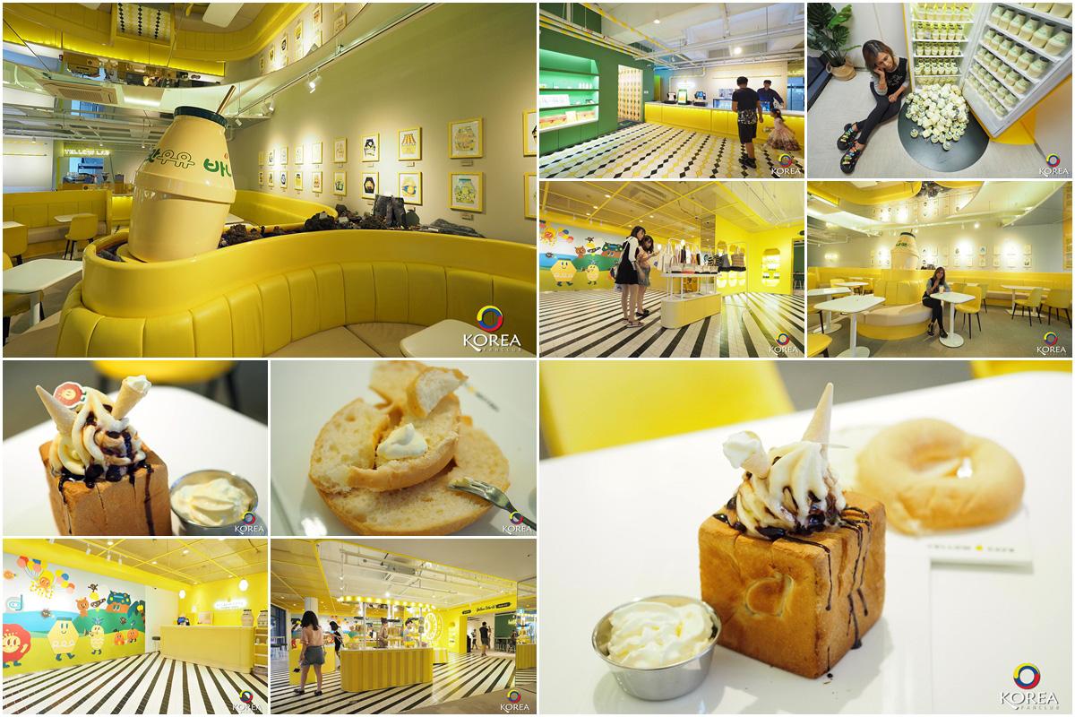 Yellow Cafe คาเฟ่ นมกล้วย เกาะเชจู