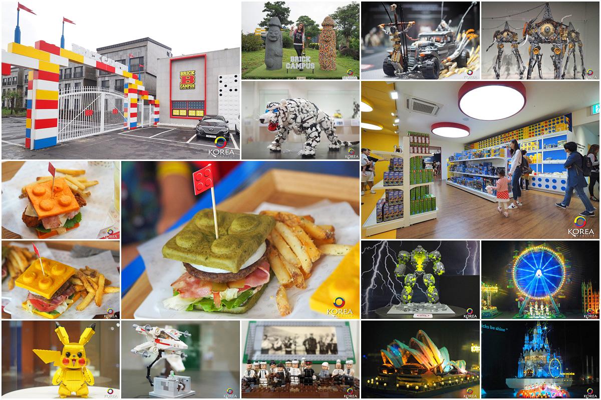 พิพิธภัณฑ์ BRICK CAMPUS เกาะเชจู